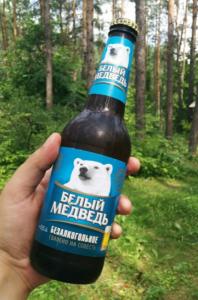 Безалкогольное пиво Белый медведь