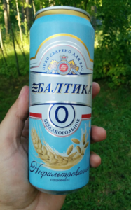 Безалкогольное пиво Балтика 0 нефильтрованное пшеничное