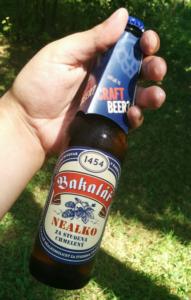Безалкогольное пиво Bakalar