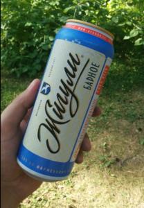 Безалкогольное пиво Жигули барное